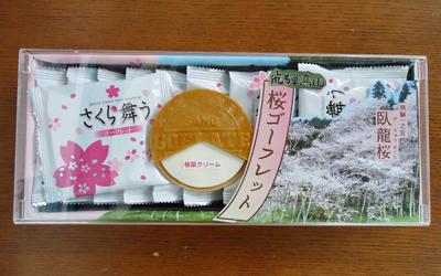 桜ゴーブレット